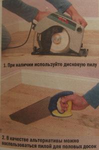 2012-05-25_140343